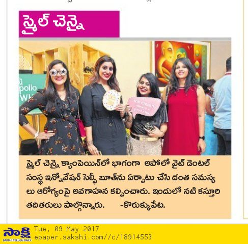 Apollo White Dental Fashion Fest - Sakshi