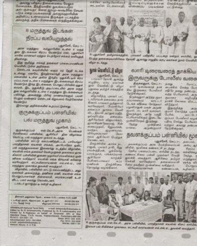 Dental camp in association with Lions club Puduchery in NKC Government High School on 05.09.2014